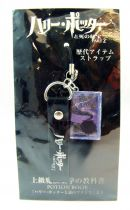 Harry Potter and the Deathly Hallows (part.2) - Promotional Cell Phone Strap - Potion Book