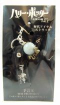 Harry Potter and the Deathly Hallows (part.2) - Promotional Cell Phone Strap - The Prophecy