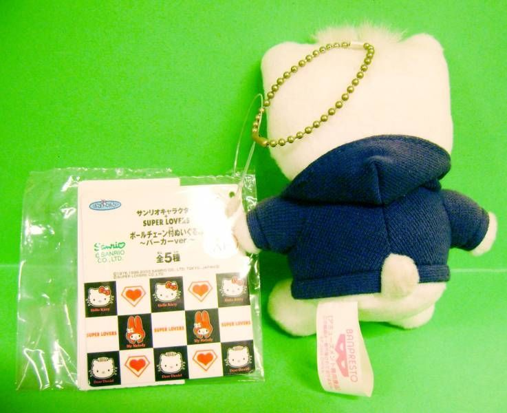 Hello Kitty - Keychain Plush - Super Lovers (Blue Sweet Shirt) - Banpresto 2003