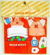 Hello Kitty Fashion Mascot - Night outfit - Sanrio