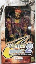 High Dream - Akuma (Capcom vs. SNK 2)