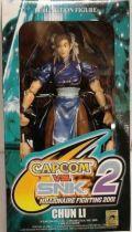 High Dream - Chun Li (Capcom vs. SNK 2)