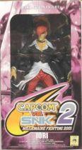 High Dream - Iori Yagami (Capcom vs. SNK 2)