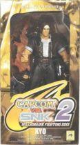 High Dream - Kyo Kusanagi (Capcom vs. SNK 2)