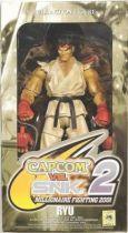 High Dream - Ryu (Capcom vs. SNK 2)