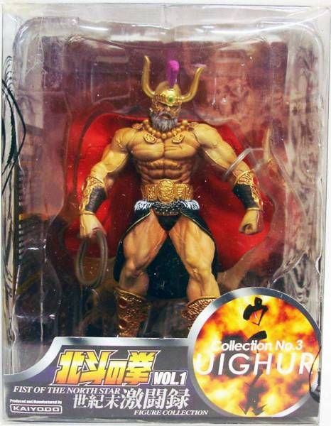 Hokuto no Ken - Kaiyodo Figure Collection vol.03 : Uighur