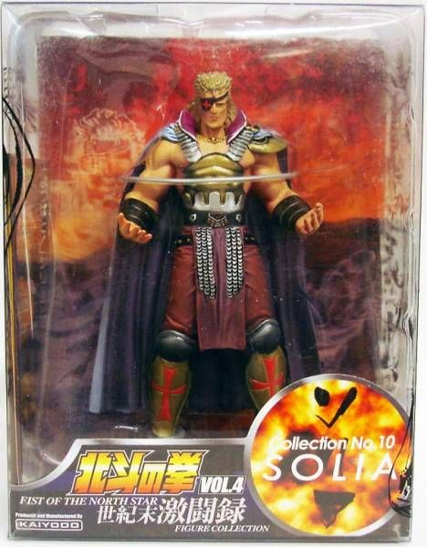Hokuto no Ken - Kaiyodo Figure Collection vol.10 : Solia