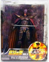 Hokuto no Ken - Kaiyodo Figure Collection vol.13 : Kaioh