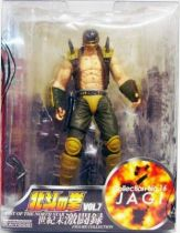 Hokuto no Ken - Kaiyodo Figure Collection vol.16 : Jagi