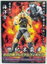 ken_le_survivant___sega___figurine_ultimate_scenery_raoh