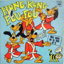 Hong Kong Phooey - Mini-LP Record - CBS Records 1979