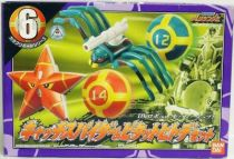 Hurricanger - Catch Spider & Pittato Hitode set - Bandai