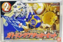 Hurricanger - Gatling Attacker set - Bandai