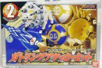 Hurricanger - Gatling Attacker set - Bandai