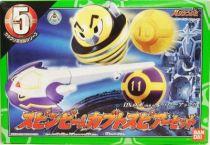 Hurricanger - Spin Bee & Kabuto Spear set - Bandai