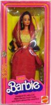 India Barbie - Mattel 1981 (ref.3897)