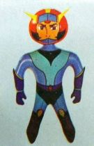 Inflatable Toy 26\'\' Koji Kabuto