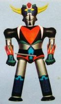 Inflatable Toy 32\'\' Grendizer