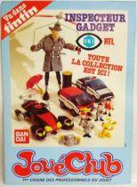 Inspecteur Gadget - Affiche promotionnelle Jouéclub 1983