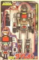 Jaspion - Bandai - Daileon light-up die-cast robot