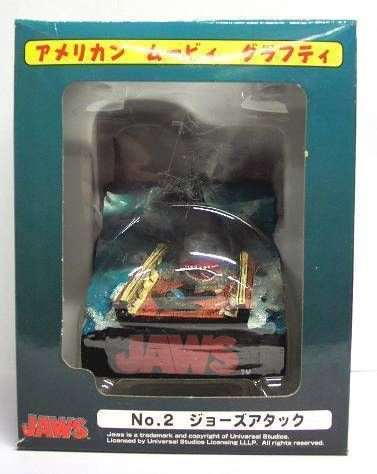 Jaws - Skynet - Mini Resin N°2 (Mint in box)