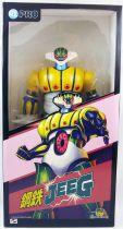 "Jeeg Robot - Marmit - Steel Jeeg Fierce Legend \""Anime Metal Color\"" version - HL Pro"