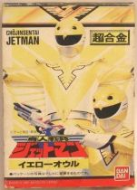 Jetman - Diecast Action Figure Bandai - Yellow Owl