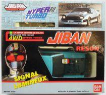 Jiban - Bandai - Hyper Turbo Reson 4WD