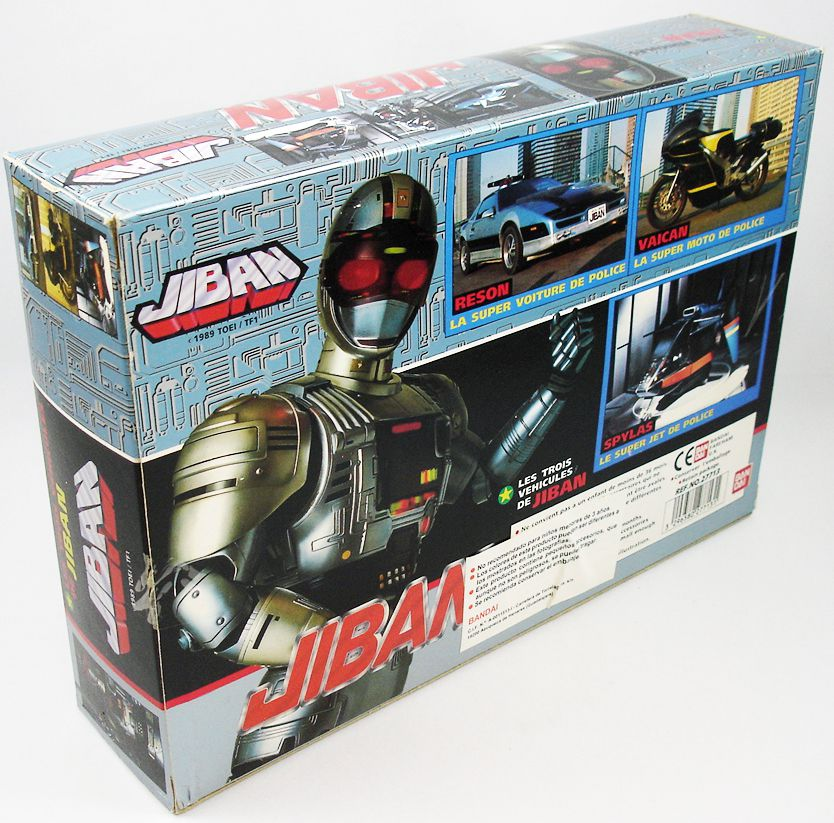 Jiban - Bandai - Jiban\'s vehicles boxed set