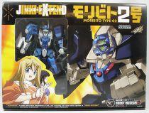 Jinki:Extend - Moribito Type-02 - Kaiyodo Xebec Toys