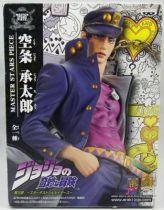 Jojo\'s Bizarre Adventures - Banpresto Master Stars Piece - Jotaro Kujo