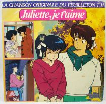 Juliette je t\'aime (Maison Ikkoku) - Mini-LP Record - Original French TV series Soundtrack - AB Kid 1988