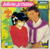 Juliette je t\'aime (Maison Ikkoku) - Mini-LP Record - Original French TV series Soundtrack (Bernard Minet) - AB Kid 1988