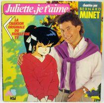 Juliette je t\'aime (Maison Ikkoku) - Mini-LP Record - Original French TV series Soundtrack (Bernard Minet) - AB Kid 1988