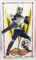 """Kamen Rider Dragon Knight - Medicom - Wing Knight 12\"""" figure"""