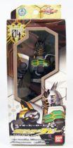 Masked Rider Kabuto - Bandai - Masked Rider TheBee #4 01