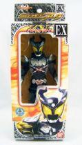 Masked Rider Kiva - Bandai - Masked Rider Arc (EX) 01