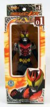 Masked Rider Kiva - Bandai - Masked Rider Kiva #1 01