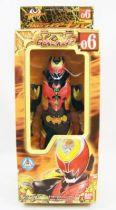 Masked Rider Kiva - Bandai - Masked Rider Kiva Emperor Form #6 01