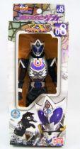 Masked Rider Kiva - Bandai - Masked Rider Saga #8 01