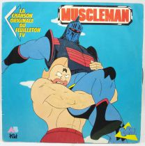 Kinnikuman - Mini-LP Record - Original French TV series Soundtrack - AB Kid records 1989