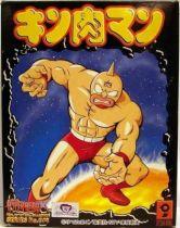 Kinnikuman (Hyper Heros) - 8\'\' Action Figure Ohtsuka Kikaku