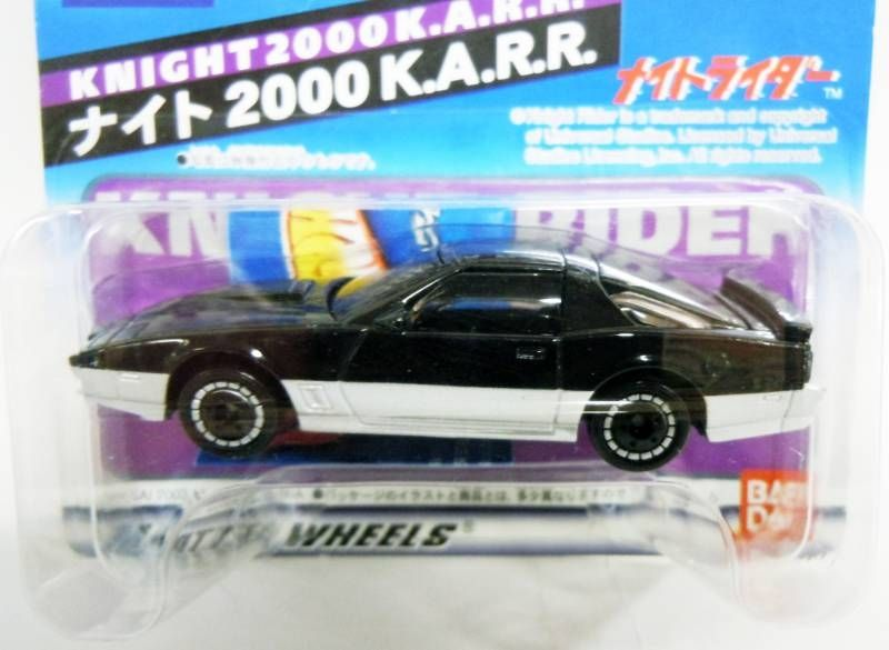 Knight Rider - Mattel Hot Wheels (Bandai Japan) -  K.A.R.R. (mint on card)