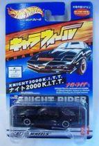 Knight Rider (K.I.T.T.) Hotwheels