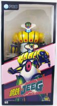 "Kotetsu Jeeg - Marmit - Jeeg Fierce Legend \""Anime Metal Color\"" version - HL Pro"
