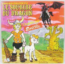 Le Sourire du Dragon - Disque 45T - Générique du feuilleton TV - AB Productions1987