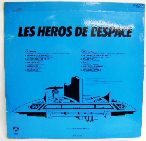 Les Héros de l\\\'espace (TV Series & Movie original soundtracks) - Record LP - Pathé Marconi/EMI 1980