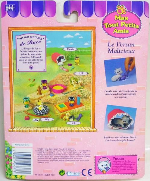 Littlest Pet Shop - Kenner - Playful Persian