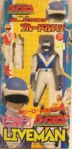 Liveman - Blue Dolphin vinyl figure