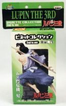 Lupin The 3rd - Banpresto Vignette Collection n°07